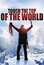 Фільм «Коснуться вершины мира» (2006)