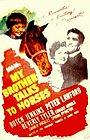 Фільм «Мой брат переговоры с лошадьми» (1947)