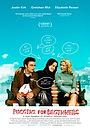 Фильм «Пуччини для начинающих» (2006)
