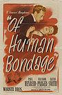 Фільм «Бремя страстей человеческих» (1946)