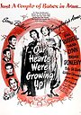 Фильм «Наши сердца повзрослели» (1946)