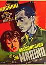 Фильм «Незнакомец в Сан-Марино» (1948)