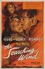 Фильм «В поисках ветра» (1946)