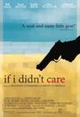 Фильм «Если бы мне было все равно» (2007)