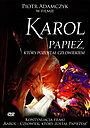 Фільм «Кароль – Папа Римский» (2006)