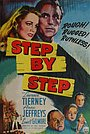 Фільм «Шаг за шагом» (1946)