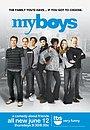 Серіал «Моя команда» (2006 – 2010)