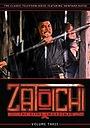 Сериал «История Затоичи» (1974 – 1979)