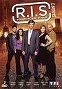 Сериал «R.I.S. Научная полиция» (2006 – 2014)