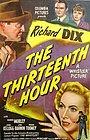 Фільм «Тринадцатый час» (1947)