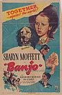 Фільм «Банджо» (1947)