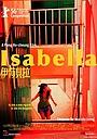 Фильм «Изабелла» (2006)