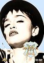 Фильм «Мадонна: Безупречная коллекция» (1990)