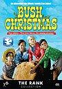 Фільм «Буш Рождество» (1947)