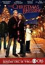 Фільм «Рождественское благословение» (2005)