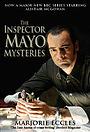 Серіал «Mayo» (2006)