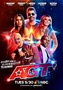 Сериал «Америка ищет таланты» (2006 – ...)