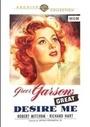 Фільм «Возжелай меня» (1947)