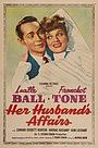 Фильм «Романы ее мужа» (1947)