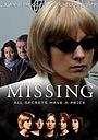 Фільм «Исчезновение» (2006)