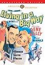 Фільм «Жизнь на широкую ногу» (1947)