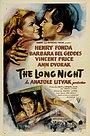 Фильм «Длинная ночь» (1947)