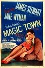 Фильм «Волшебный город» (1947)