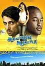 Фильм «Rockin' Meera» (2006)