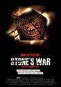 Фільм «Война Стоуна» (2011)