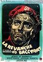 Фільм «Ла-реванш де Баккара» (1947)