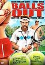 Фильм «Гари, тренер по теннису» (2008)