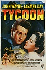Фильм «Магнат» (1947)