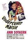 Фільм «Тайные Мэйси» (1947)