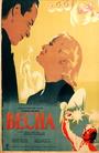 Фільм «Весна» (1947)