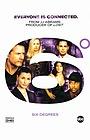 Сериал «Шестеро» (2006 – 2008)