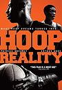 Фильм «Hoop Realities» (2007)