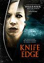 Фильм «Острие ножа» (2009)