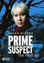 Сериал «Главный подозреваемый 7» (2006)