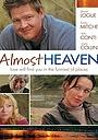 Фільм «Почти как в раю» (2006)