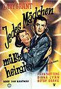 Фильм «Каждая девушка должна выйти замуж» (1948)