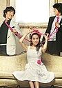 Серіал «Принцесса Лулу» (2005)