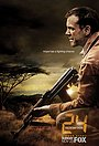 Фільм «24» (2008)