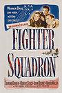 Фильм «Эскадрилья истребителей» (1948)