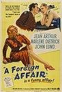 Фильм «Зарубежный роман» (1948)