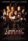 Фильм «Городское нападение» (2007)