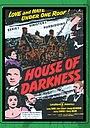 Фільм «Дом тьмы» (1948)