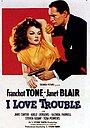 Фильм «Я люблю трудности» (1948)