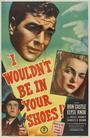 Фильм «Я бы не хотел оказаться в твоей шкуре» (1948)