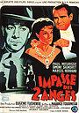 Фільм «Тупик-де-де Ангелов» (1948)