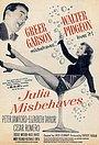 Фільм «Джулия плохо себя ведет» (1948)